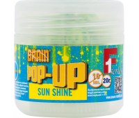 Бойлы Brain Pop-Up F1 Sun Shine (макуха) 10 мм (20 гр)